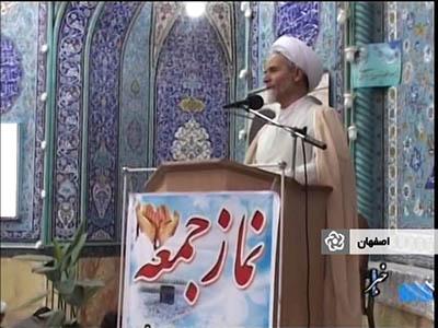 خطبه های نماز جمعه نجف آباد , ۳۰ خرداد ۱۳۹۳