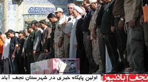 مراسم تشییع پیکر شهید موسی کاظمی تنها آرزوی دختر شهید مدافع حرم+ فیلم و تصاویر تنها آرزوی دختر شهید مدافع حرم+ فیلم و تصاویر mosa2 300x167