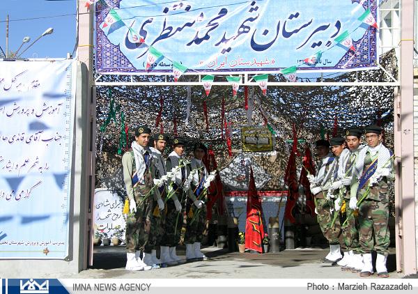 شهادت ۲۳۴ دانش آموز از دبیرستان منتظری نجف آباد