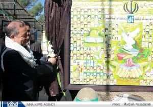 دبیرستان آیت الله منتظری نجف آباد دبیرستانی در نجف آباد با 234 شهید دبیرستانی در نجف آباد با 234  شهید                               300x211