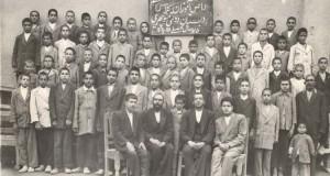 کاركنان و دانش آموزان سال ششم دبستان دولتي منوچهري نجف آباد در سال تحصيلي 1328-1329