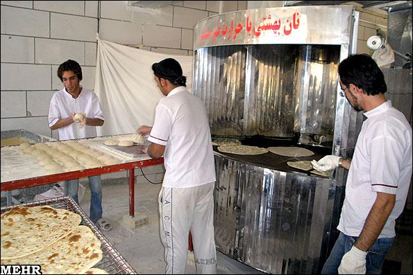 نامشخص بودن قیمت نان کنجدی در نجف آباد نامشخص نامشخص بودن قیمت نان کنجدی در نجف آباد