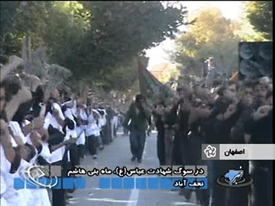همنوا با عرشیان در سوگ شهادت ثار الله نجف آباد