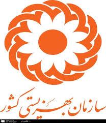 بهزیستی پرداخت ۴۰۰میلیون تسهیلات اشتغال زایی در نجف آباد پرداخت ۴۰۰میلیون تسهیلات اشتغال زایی در نجف آباد               2