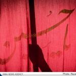 گزارش تصویری از عزاداری اربعین نجف آباد گزارش تصویری از عزاداری اربعین نجف آباد                             12 150x150