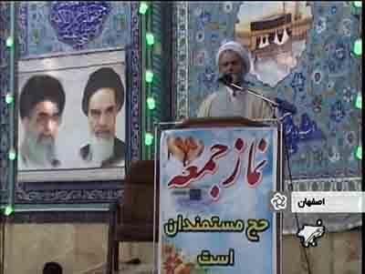 خطبه های نماز جمعه نجف آباد ۵ دی ماه ۱۳۹۳