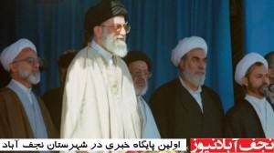 سفر مقام معظم رهبری به شهرستان نجف آباد 1380 سفر رهبری سفر رهبری به نجف آباد+ فیلم و تصاویر agha1380 300x168