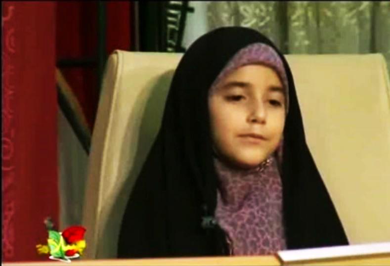 فیلم / شعرخوانی جالب دختر ۸ساله درباره حیا+متن شعر