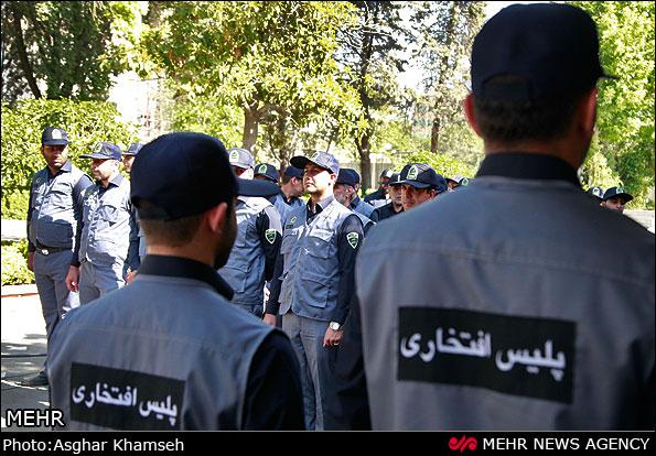 فعالیت ۵۳ پلیس افتخاری در نجف آباد