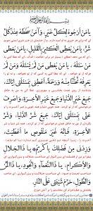دعای ماه رجب دانلود دانلود طرح های دعای ماه رجب با کیفیت بالا + تصاویر doarajab najafabadnews ir 1 132x300