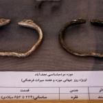 میزبانی موزه مردم شناسی نجف آباد از اشیاء باستانی قبل از اسلام+ گزارش تصویری میزبانی موزه مردم شناسی نجف آباد از اشیاء باستانی قبل از اسلام+ گزارش تصویری                         1 150x150