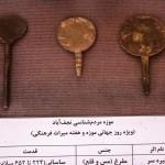 میزبانی موزه مردم شناسی نجف آباد از اشیاء باستانی قبل از اسلام+ گزارش تصویری میزبانی موزه مردم شناسی نجف آباد از اشیاء باستانی قبل از اسلام+ گزارش تصویری                         150x150