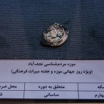 میزبانی موزه مردم شناسی نجف آباد از اشیاء باستانی قبل از اسلام+ گزارش تصویری میزبانی موزه مردم شناسی نجف آباد از اشیاء باستانی قبل از اسلام+ گزارش تصویری                         3 150x150