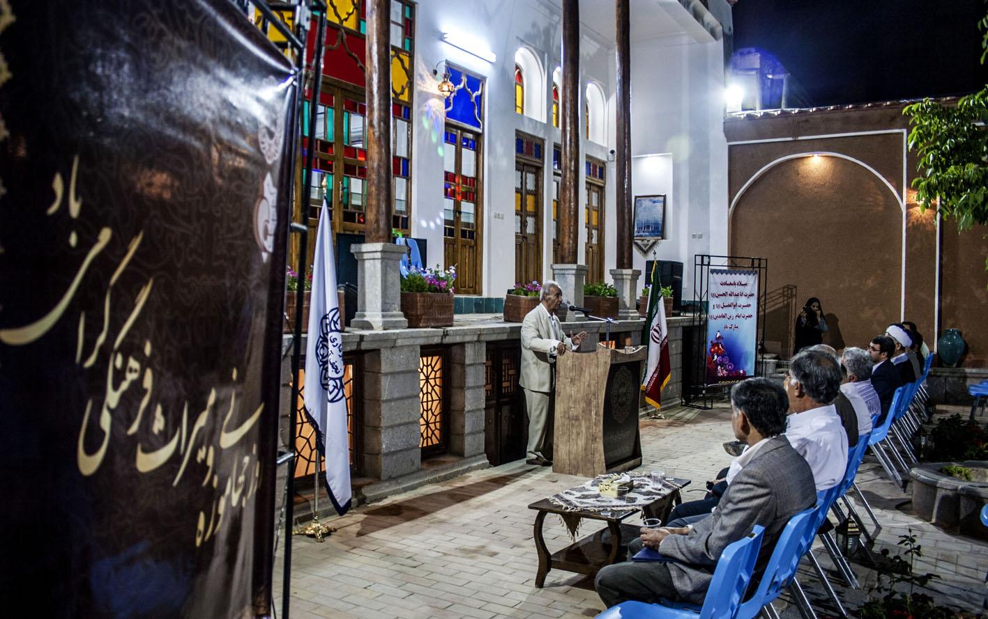 اولین تجلیل از مجموعه داران اشیاء تاریخی در نجف آباد+ گزارش تصویری