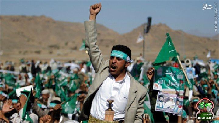 یمن و نقش آن در دوران ظهور یمن و نقش آن در دوران ظهور یمن و نقش آن در دوران ظهور 1411936705 738501 6701
