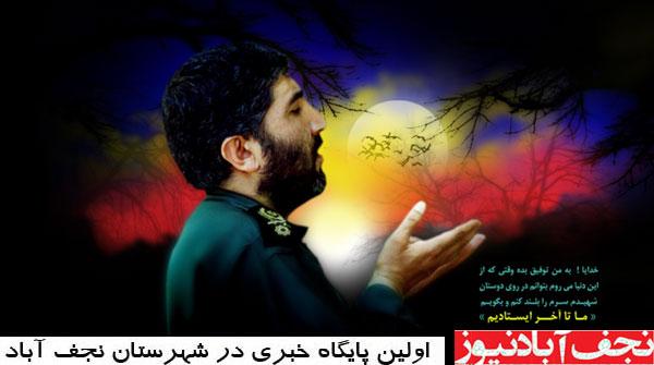 مستند روز آزادی – تشریح چگونگی عملیات بیت المقدس و نقش برجسته شهید احمد کاظمی در این عملیات