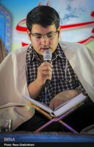 تلاوت قرآن در ارگ شناسایی مجازی استعدادهای قرآنی در فلاح نجف آباد شناسایی مجازی استعدادهای قرآنی در فلاح نجف آباد                                 12 193x300