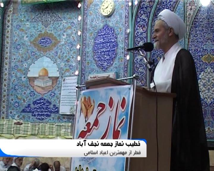 فطر از مهمترین اعیاد و جشن های اسلامی