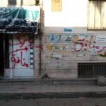 آتش زدن دفتر صانعی در نجف آباد؛خود زنی یا اعتراض؟ آتش زدن دفتر صانعی در نجف آباد؛خود زنی یا اعتراض؟                     2 150x150