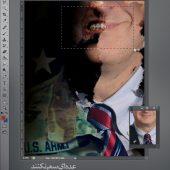 عکس پوستری | عدهای سعی نکنند چهره آمریکا را بزک کنند!