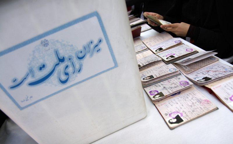 انتخابات هیات مدیره شرکت ایثارگران نجف آباد