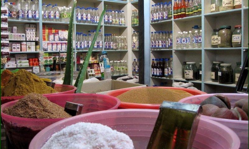 بازداشت پر حاشیه یک عطار در نجف آباد بازداشت پر حاشیه یک عطار در نجف آباد بازداشت پر حاشیه یک عطار در نجف آباد