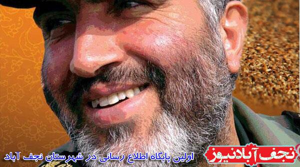 شهید کاظمی اسطورهای ماندگار در دل ملت ایران