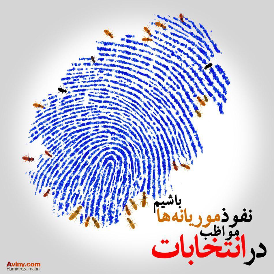 اسامی کاندیداهای شورای پنجم شهر دهق