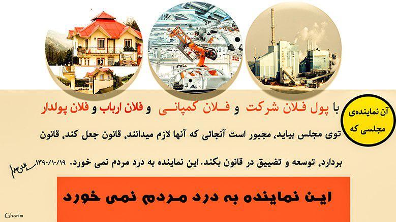 تکذیب حمایت دو عضو شورای شهر نجف آباد از سورانی اصلاح طلبان