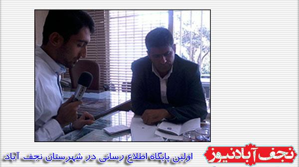 ایجاد ۴۶۲۲  شغل جدید در نجف آباد ایجاد ۴۶۲۲  شغل جدید در نجف آباد ایجاد ۴۶۲۲  شغل جدید در نجف آباد m94 1