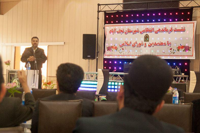 نشست بزرگان بختیاری با فرماندهی انتظامی نجف آباد+ تصاویر