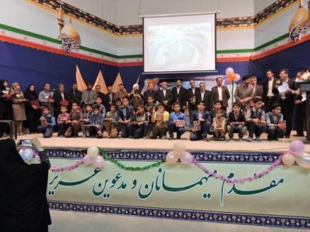 تقدیر از برترین سفیران دانایی در نجف آباد تقدیر از برترین سفیران دانایی در نجف آباد تقدیر از برترین سفیران دانایی در نجف آباد