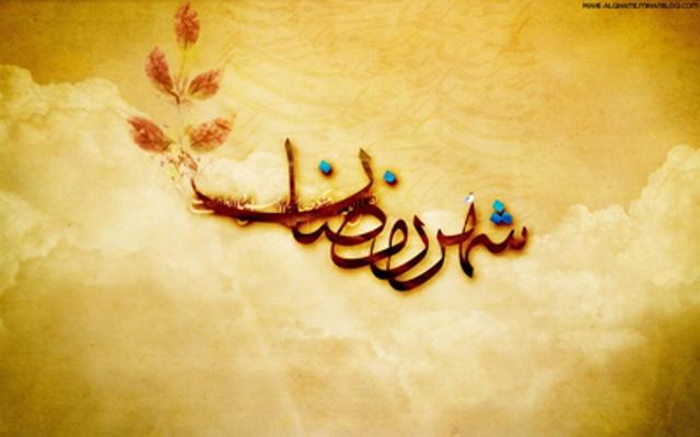 اعمال ویژه شب اول ماه رمضان + فیلم