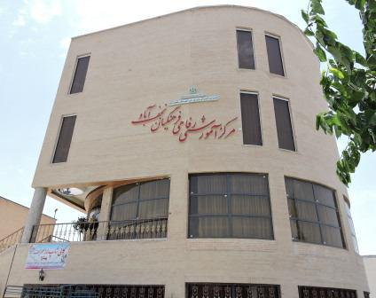 افتتاح بزرگترین مجموعه رفاهی فرهنگیان غرب استان در نجف آباد