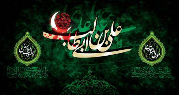 Image result for شهادت امام علی