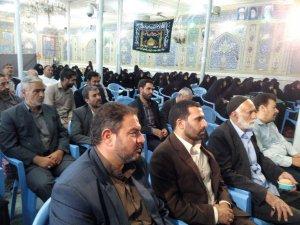 راه اندازی اولین مرکز آموزشی مداحی در نجف آباد