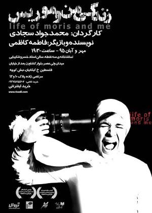 کشتار داعشی ها در تئاتری از نجف آباد کشتار داعشی ها در تئاتری از نجف آباد کشتار داعشی ها در تئاتری از نجف آباد