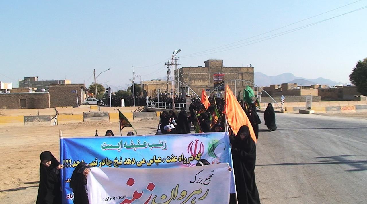 برگزاری «رهروان راه زینب» در جوزدان