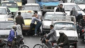 مقام چهارم نجف آباد در نزاع های خیابانی