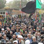عزاداری اربعین در یزدانشهر +گزارش تصویری عزاداری اربعین در یزدانشهر +گزارش تصویری                                                   2 150x150