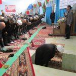 عزاداری اربعین در یزدانشهر +گزارش تصویری عزاداری اربعین در یزدانشهر +گزارش تصویری                                                   8 150x150