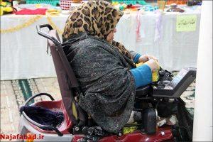 معلولان وقف یک و نیم میلیارد تومانی برای معلولان نجف آباد وقف یک و نیم میلیارد تومانی برای معلولان نجف آباد                                                         8 300x200