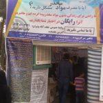انجمن معتادان گمنام؛ منبعی رایگان در خدمت اجتماع+ تصاویر                          2 150x150