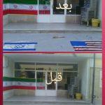 داستان پرچم ها در پیام نور نجف آباد+ تصاویر داستان پرچم ها در پیام نور نجف آباد+ تصاویر                               3 150x150