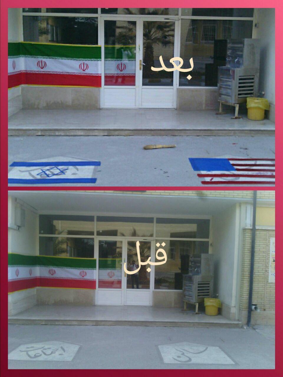 داستان پرچم ها در پیام نور نجف آباد+ تصاویر داستان پرچم ها در پیام نور نجف آباد+ تصاویر داستان پرچم ها در پیام نور نجف آباد+ تصاویر                               3