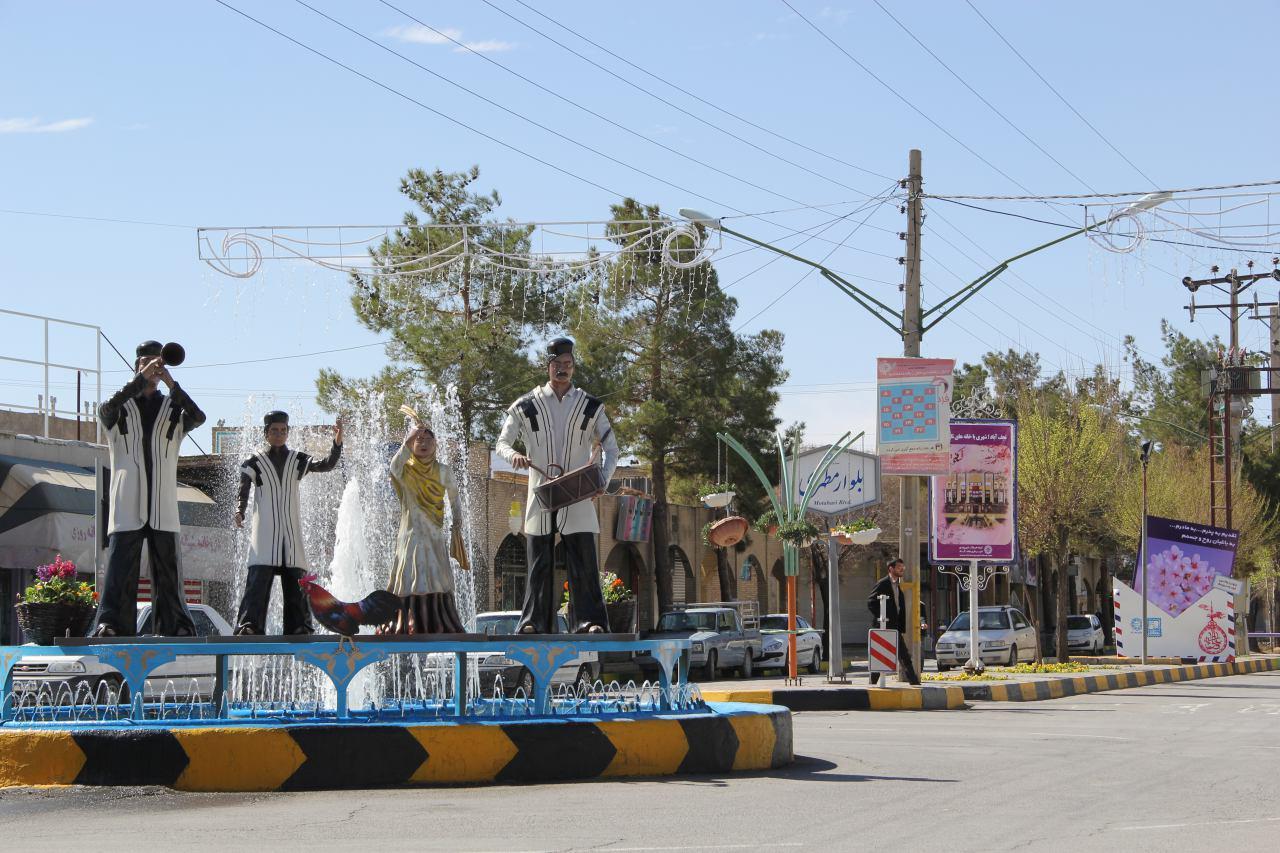 المان های نوروزی نجف آباد+ تصاویر