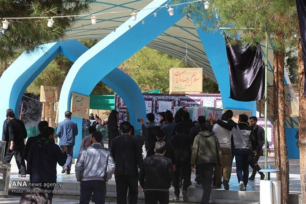 تشییع شهید در دانشگاه آزاد+ تصاویر تشییع شهید در دانشگاه آزاد+ تصاویر تشییع شهید در دانشگاه آزاد+ تصاویر