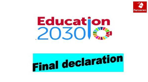 شواهدی تکان دهنده از سند ۲۰۳۰+ فیلم شواهدی تکان دهنده از سند 2030+ فیلم شواهدی تکان دهنده از سند 2030+ فیلم       2030 1
