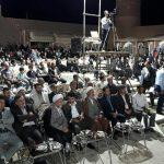 جشن گلریزان در نجف آباد کمک ۳۱۳ میلیون تومانی نجف آبادی ها به زندانی ها کمک ۳۱۳ میلیون تومانی نجف آبادی ها به زندانی ها                       2 150x150
