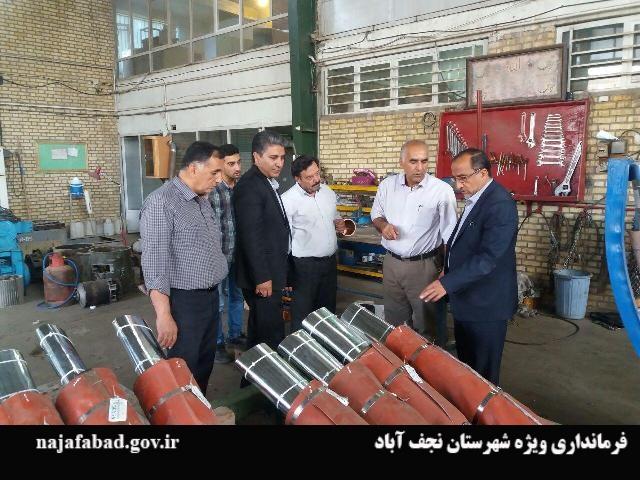 ساخت تجهیزات خاص برقی در نجف آباد+ تصاویر ساخت تجهیزات خاص برقی در نجف آباد+ تصاویر ساخت تجهیزات خاص برقی در نجف آباد+ تصاویر